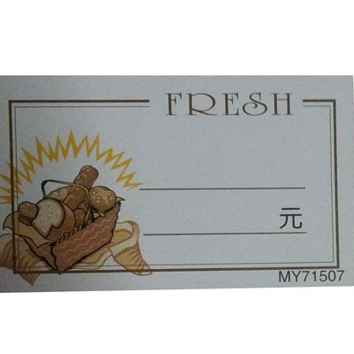MY71507标价卡(100入)